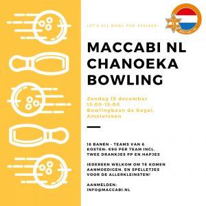 Maccabi Chanoeka Bowling 2019 … Strike!