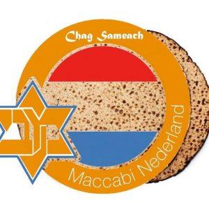Seder to Go 2020